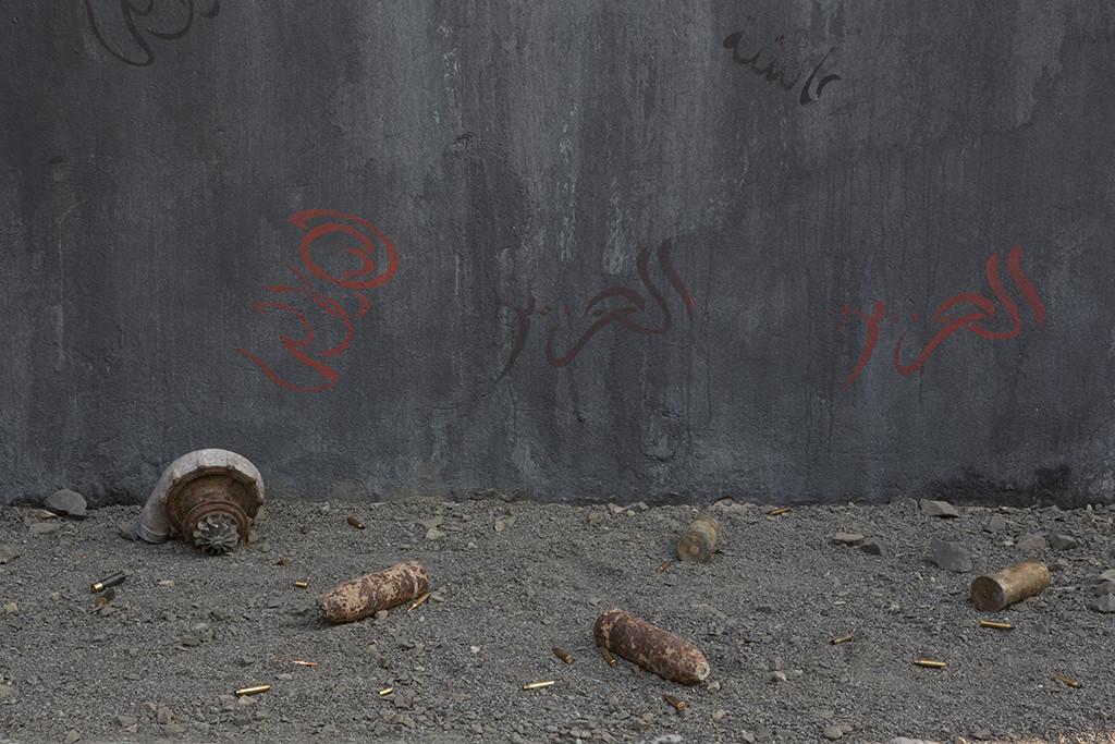 Maïmouna Guerresi, 'Tools', 2015. Image courtesy Matèria Gallery.