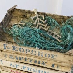 """Hera Büyüktaşçıyan's """"Fishbone"""" at State of Concept, Athens"""